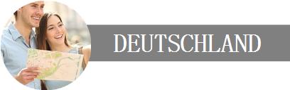 Tiere | Tierbedarf in Deutschland Logo